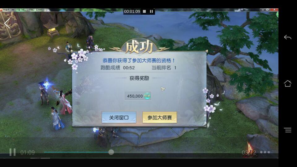 QQ图片20170411183418.jpg