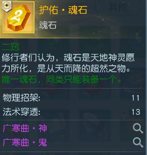 QQ图片20170808180350.png