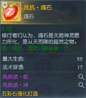 QQ图片20170808180348.png