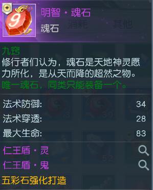 QQ图片20170808180351.png