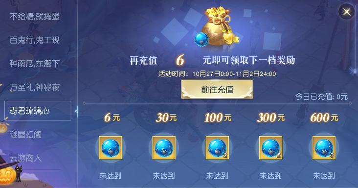 QQ图片20171028183943.png