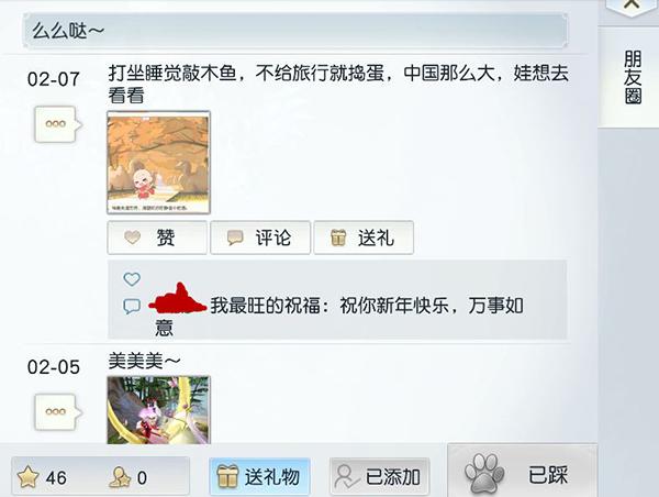 4444_副本.jpg
