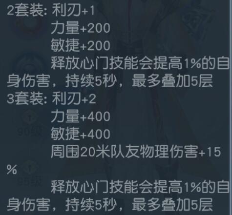 QQ截图20180305125407.jpg