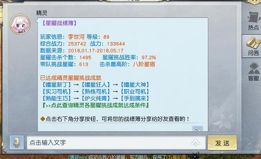 QQ图片20180517140735.jpg