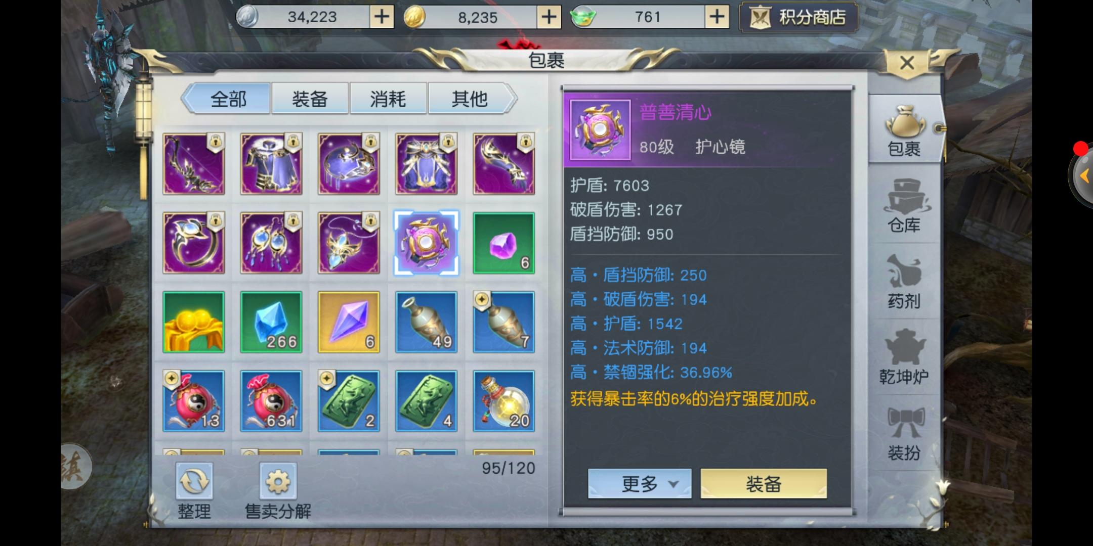 Screenshot_20180612_230945.jpg