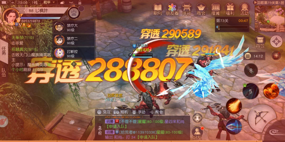 蓝鸟29万左右