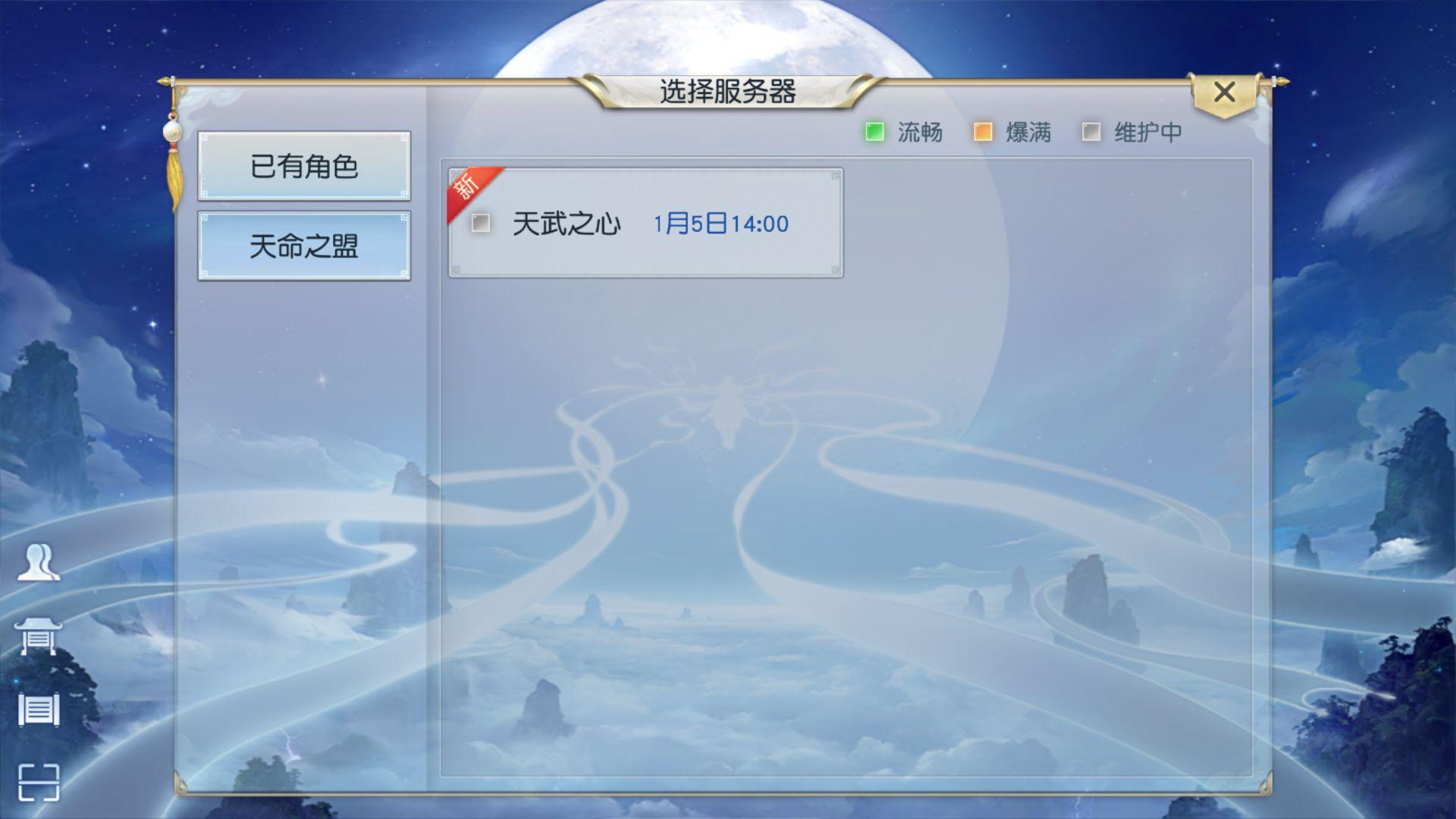 苹果一区天武之心.jpg