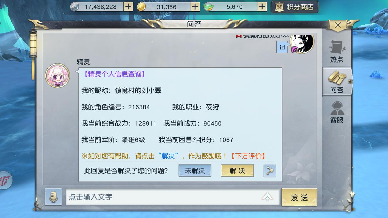 130D05BA-E6A0-474D-954E-276DB11BEE07.png