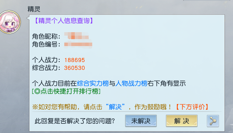 1539168777(1).png