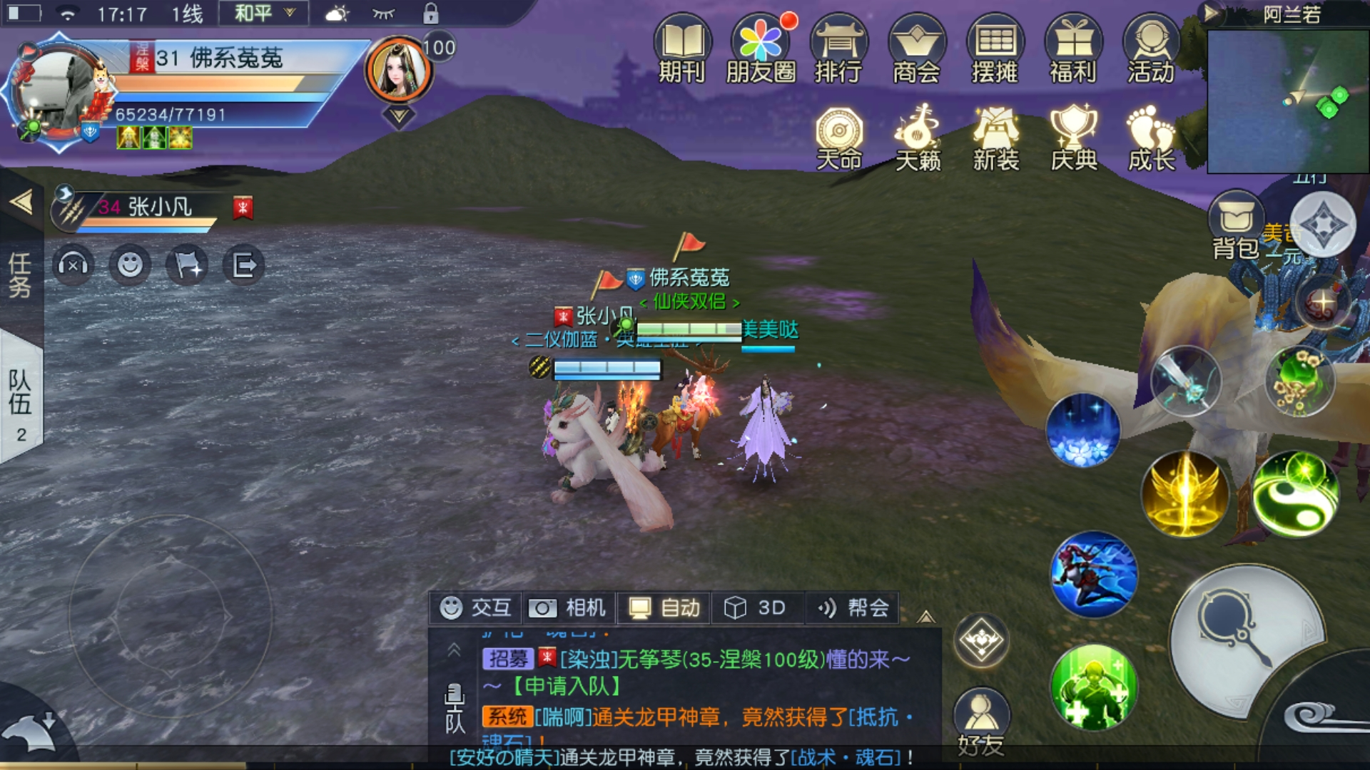 Screenshot_20181031-171754.jpg
