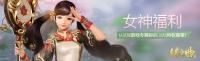 【长期活动】镇魔女神标识申请!游戏内标识+论坛荣誉勋章、用户组